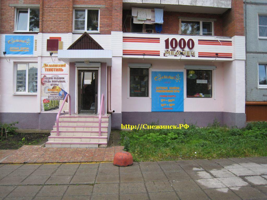 https://ka-de.ru/images/IMG_2352.JPG